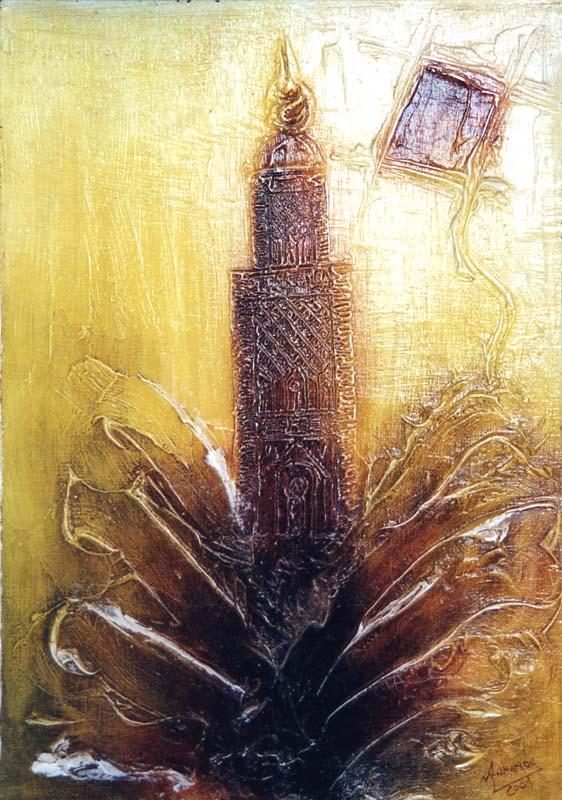 Abderrazak Ahmamou -peintre marocain