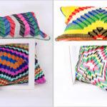 Coussins colorés décoratifs – Textile déco.