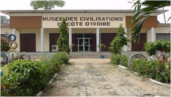 musée abidjan